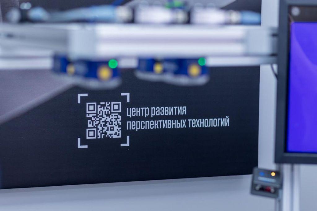 Гарантия подлинности: о системе маркировки товаров «Честный ЗНАК»